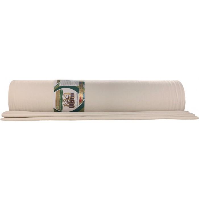 Imbottitura cotone Warm100  h cm 280